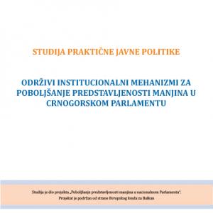 Studija Odrzivi institucionalni mehanizmi