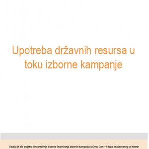 Studija Upotreba drzavnih resursa u toku izborne kampanje