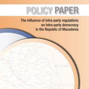 Slika - Makedonija