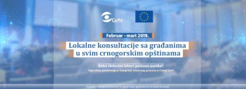 CeMI organizuje lokalne konsultacije sa građanima oko izborne reforme
