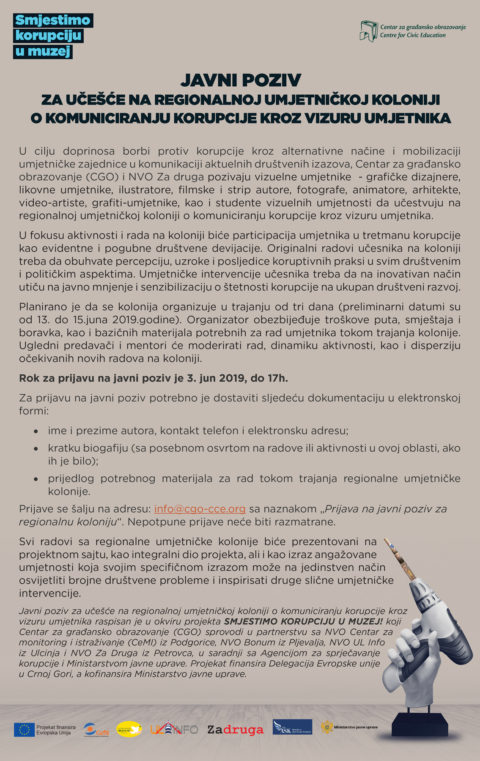 Javni poziv za učešće na regionalnoj umjetničkoj koloniji o komuniciranju korupcije kroz vizuru umjetnika
